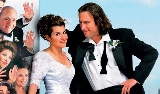 My big fat greek wedding 1