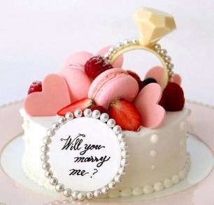 Ha tortákról ábrándozik